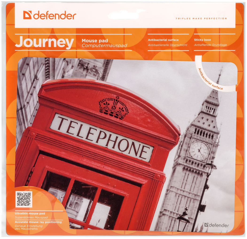 Defender Journey London, Podložka pod myš